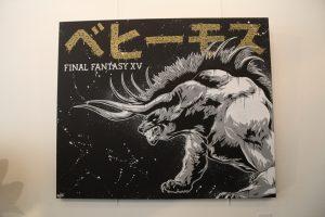final-fantasy-xv-center-19